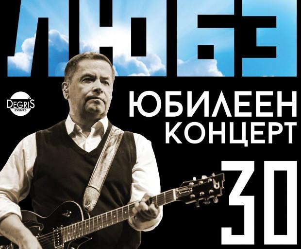 Емблематичното име на руската музикална сцена и любимци в България