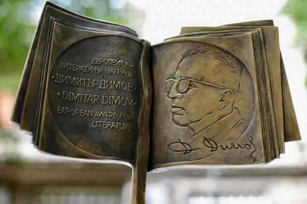 Започна второто издание на Европейска литературна награда
