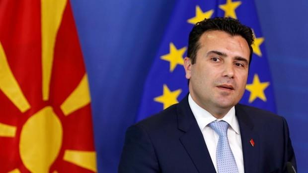Обръщайки се към гражданите днес, министър-председателят на Северна Македония Зоран