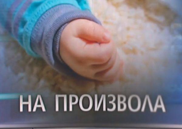 Пуснаха от ареста жената, която изостави бебе в Петрич. Анна