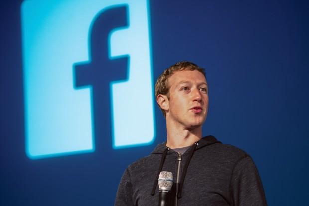 Компанията Фейсбук обяви, че през следващото десетилетие ще отдели 1