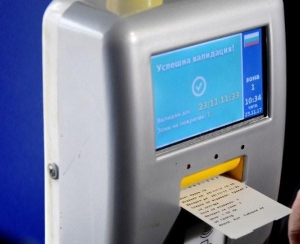 Пластмасовите пластики с електронни билети, които гражданите могат да ползват