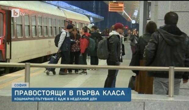 > ИлюстрацияМинути преди 18 ч. влакът Варна-София пристига навреме на