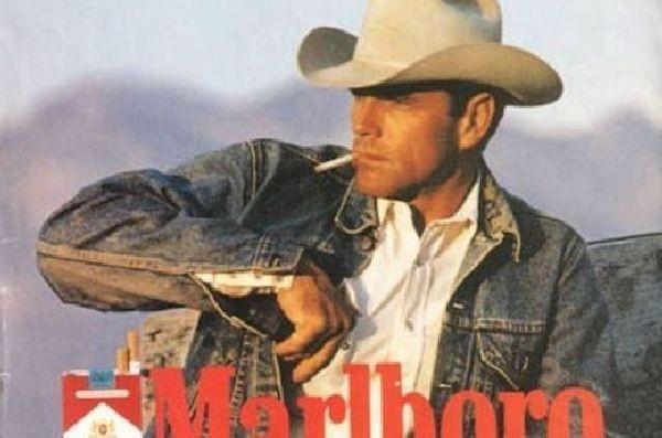 Иконата на цигарите