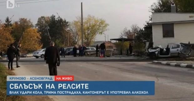 Районна прокуратура-Асеновград наблюдава досъдебно производство за това, че днес в