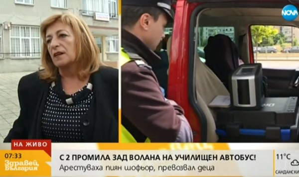 Шофьорът на училищен автобус, засечен да вози деца пиян,вече е
