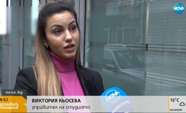 Салони за разкрасяванев Пловдив и в София предлагат