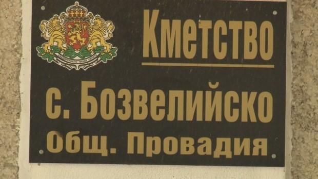 Поради постъпило писмо от Министерство на правосъдието, Главна дирекция
