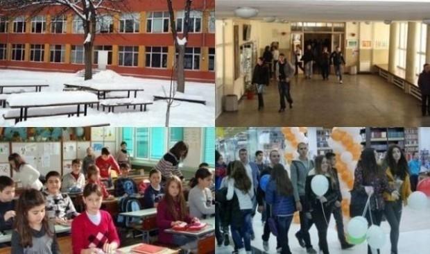 Снимка: Недостиг на училища в четирите ни най-големи града