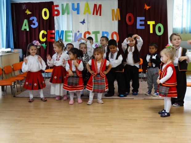 Децата от детска градина