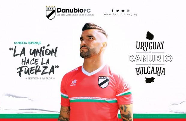 Не е тайна, че уругвайският клуб Данубио е пряко свързан