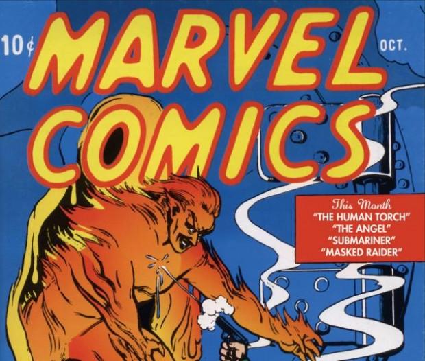 Рядко копие от първия брой на комикс, издаден от американскияиздател