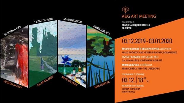 В пространството на Градската художествена галерия - Варна A&G Art