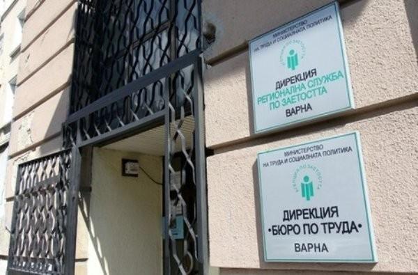 На работа в област Варна през октомври 2019 г. са