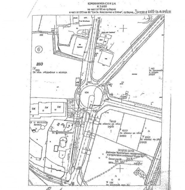 Министерският съвет прехвърли на община Варна собствеността върху два терена