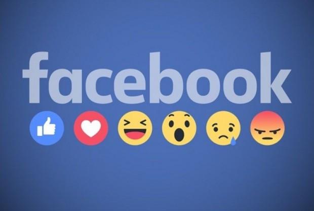Най-голямата в света платформа за социални медии Фейсбук и нейната