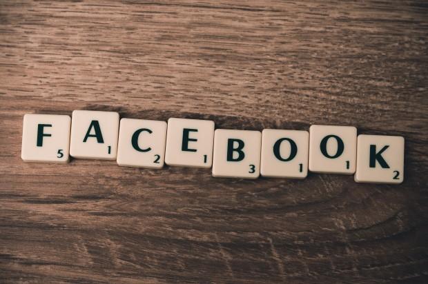 Споделянето на информация е ключов елемент от бизнеса на фейсбук
