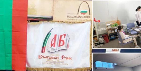 Обвинения за дискриминация, лошо отношение и психически тормоз върху българче