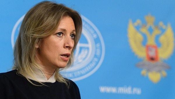 Изгонването на българския дипломат е ответна стъпка и външното министерство
