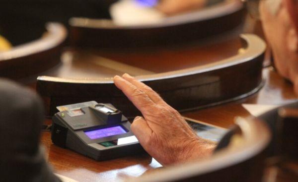 Депутатите решиха партийната субсидия за 2020 г. да бъде 8