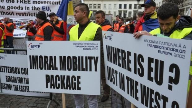 EPAБългария ще заведе колективен иск срещу приетото споразумение по пакет