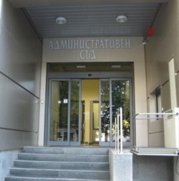 Съдебен състав на Административен съд – Варна със свое Решение