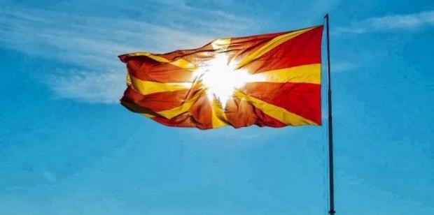 Съществуването на македонския език е факт, международно проверен от световната
