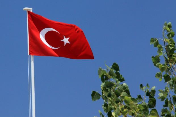 Официалният турски вестник - T.C. Resmi Gazete съобщи в петък,