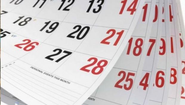 Пълен списък с почивните дни в България за 2020 година:Нова