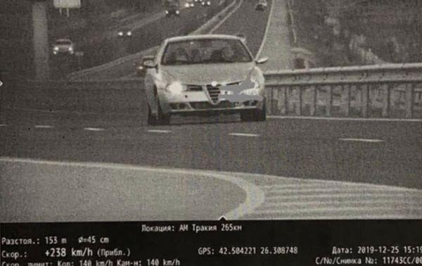 Снимка: Рекордьор от Варна: 1550 лв. глоба за младеж, шофирал с 238 км/ч. по магистралата