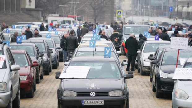 bTVСлед 4 часа блокада в центъра на София приключи протестътна
