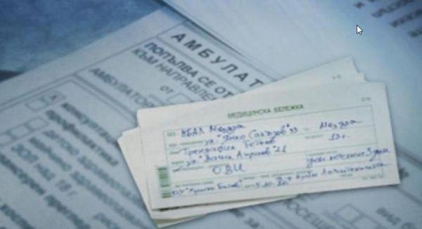 Правителството одобри анализ на причините за нарастването на изплатените от