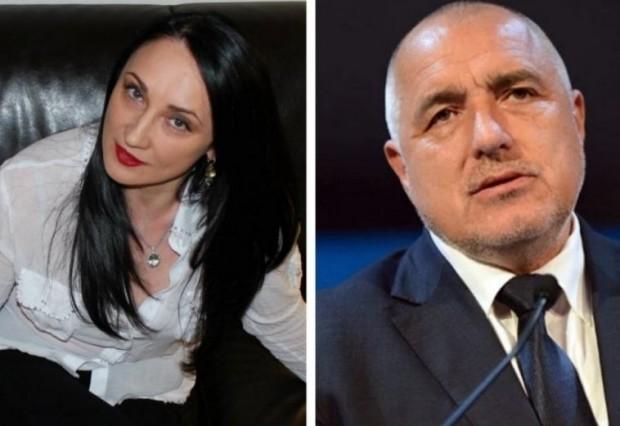 Празниците за бившата съпруга на Бойко Борисова нямат край, защото