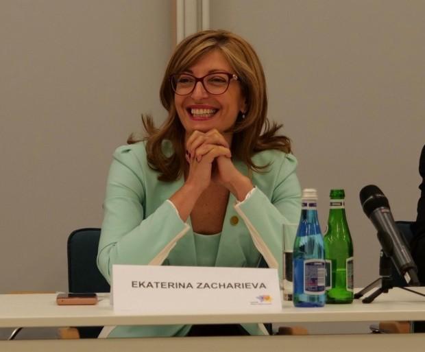 БГНЕСВъншни министри от 35 страни, сред които и България, изразиха