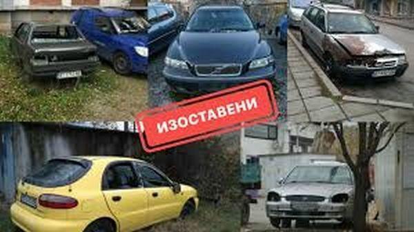 Фейсбук13 излезли от употреба автомобили и изоставени по варненските улици