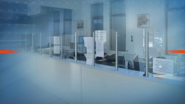БНТПравителството прие промени в Наредбата за административното обслужване, с което