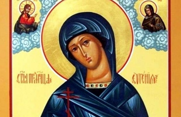 На 24 януари Православната църква отбелязва паметта на преп. Ксения