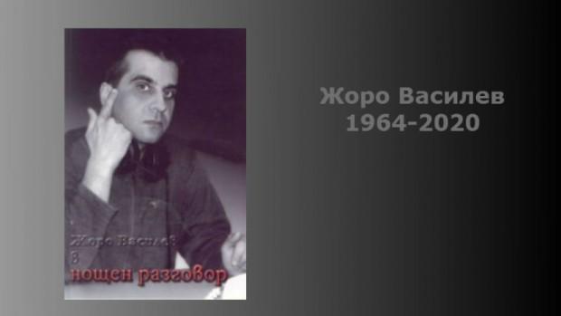 Радио ВарнаДългогодишният журналист в Радио Варна Жоро Василев ни напусна
