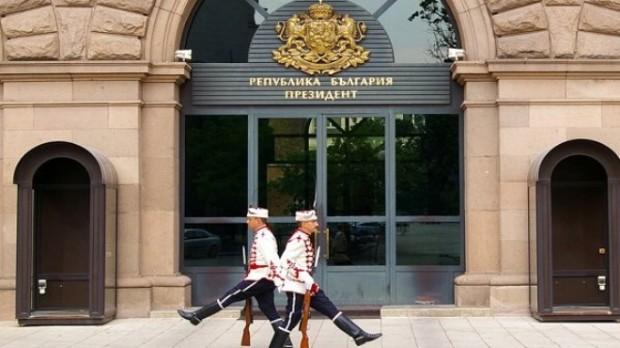 БГНЕСПрокуратурата прекратява всякакви контакти с президентството, съобщиха днес от държавното