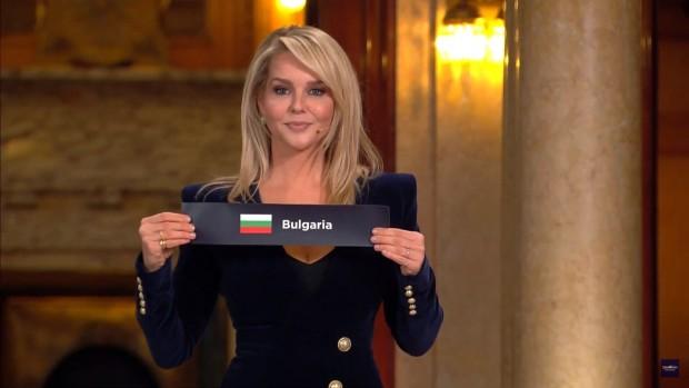 България ще вземе участие във втория полуфинал на Евровизия 2020,