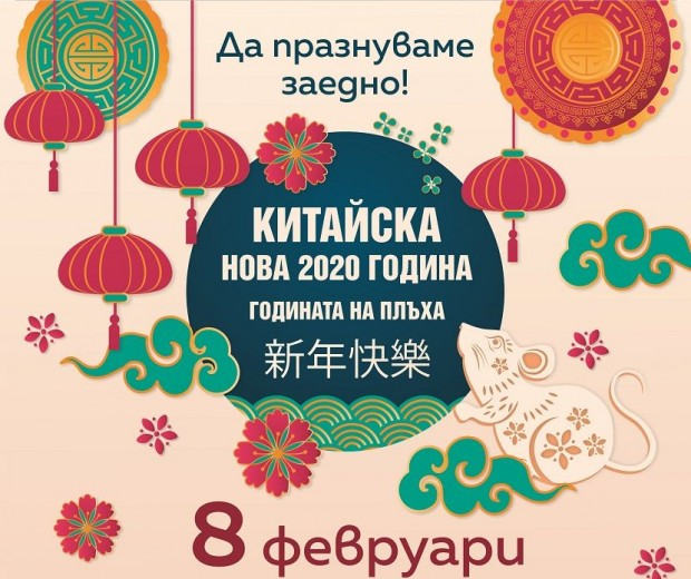 Младите почитатели на китайската култура от Варна ще се съберат