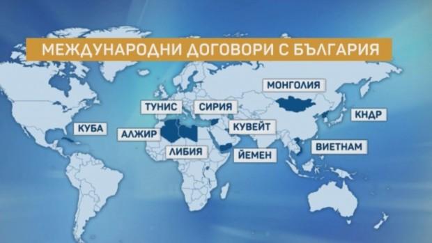 Общо с 47 страни по света България има договори, по