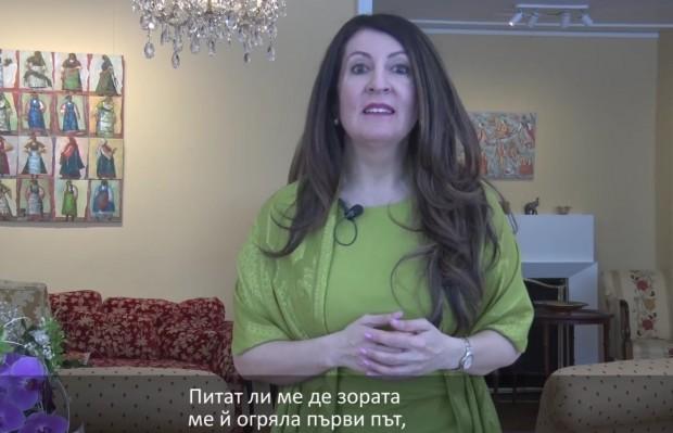 Посолството на САЩ проверява във фейсбук дали българите познават своята