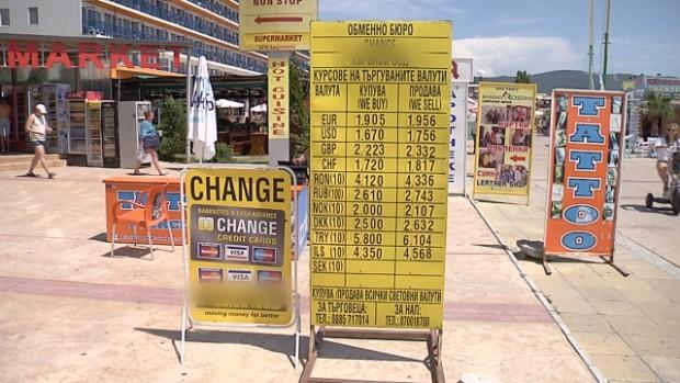 bTVЧейндж бюрата отново продават евро по обичайния курс от 1.96