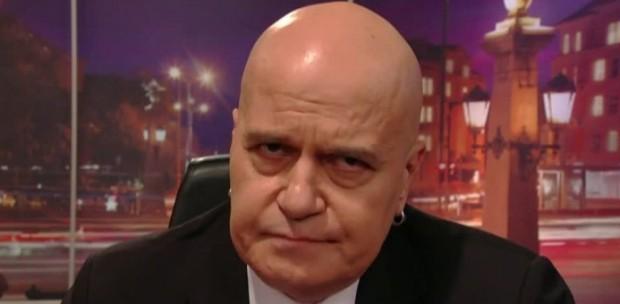"""Партията на Слави Трифонов """"Има такъв народ"""" внесе в Софийски"""