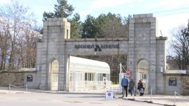 БГНЕСПод надзора на Окръжна прокуратура–Стара Загора продължават да се извършват