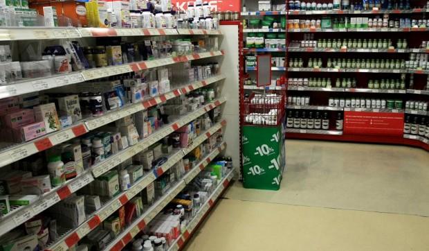 БГНЕСРодители сигнализират за липса на витамин D в аптеките. Той