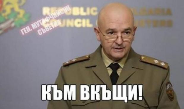 Председателят на Националния оперативен щаб за борба с коронавируса ген.-майор