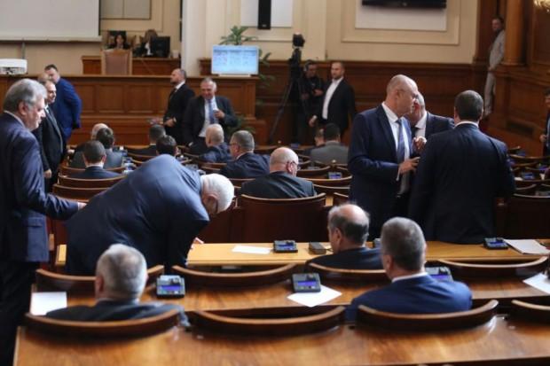 Ветото на президента Румен Радев върху двата текста от Закона