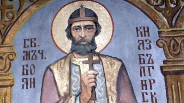 На днешната дата – 28 март, православната църква почита паметта